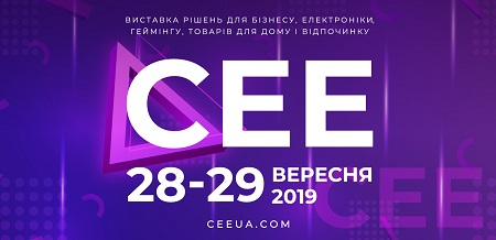 AVISTA GROUP информационный партнер CEE2019